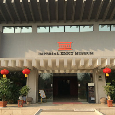 Eingang des Imperial Edict Museum, Xuzhou