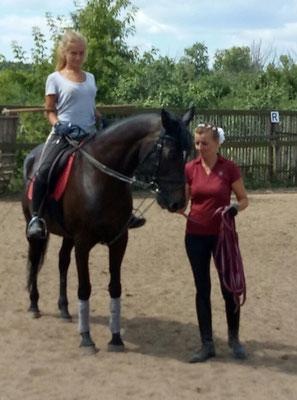 Тренер конного спорта в Самаре