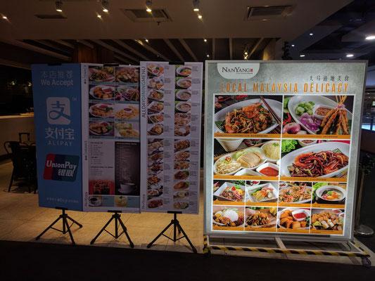 中国料理系の店なので、ハラールかどうかは表示が見当たらないが、聞いてみると肉は全てハラールとのこと(KLIA2/Gateway)