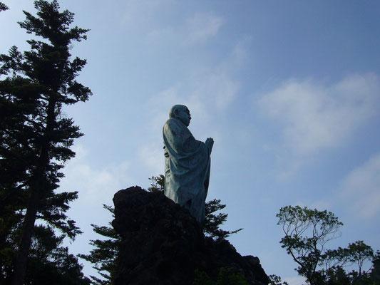 立教開宗の地
