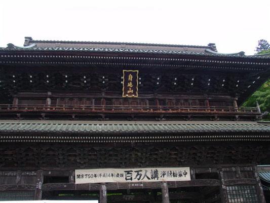 身延山久遠寺三門