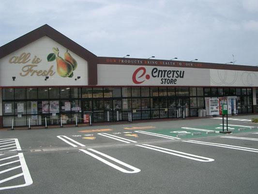 遠鉄ストア富塚店約300m
