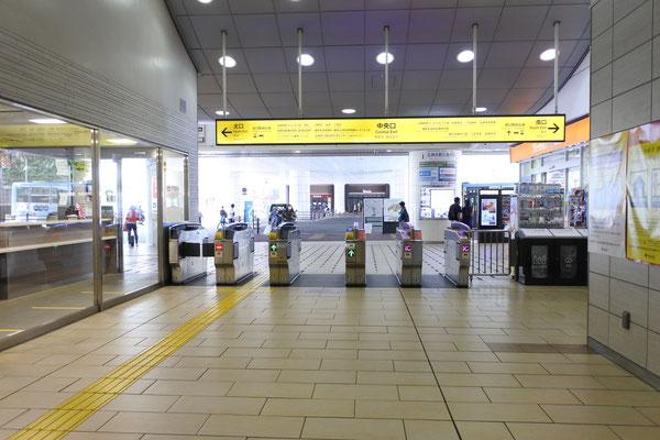 ①  石神井公園駅中央口を出る