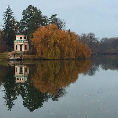 Uman, Ukraine.
