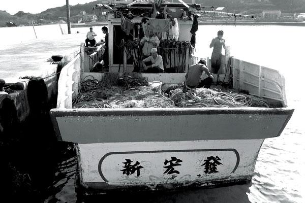 PENG HU, TAIWAN - 2004