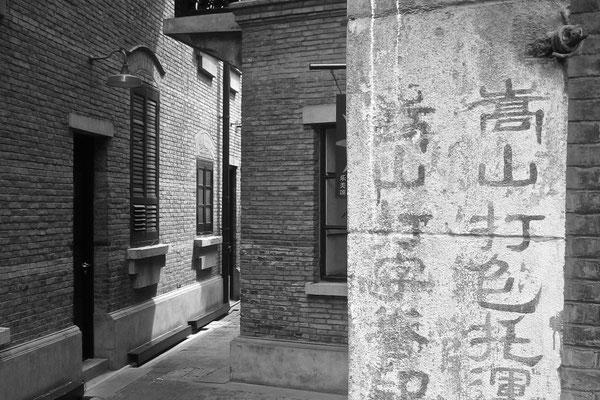 SHANGHAI, CHINA - 2005