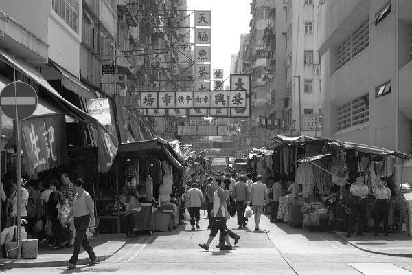 HONG KONG, CHINA - 2004