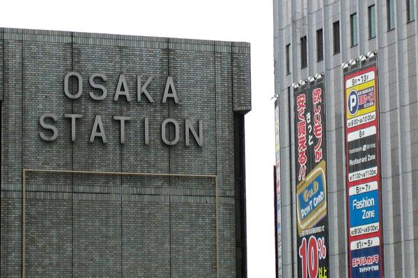 OSAKA, JAPAN - 2005