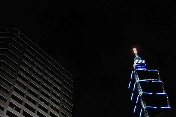 TAIPEI, TAIWAN - 2005