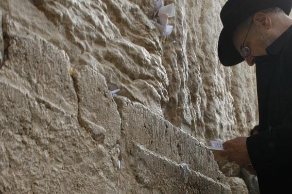 JERUSALEM, ISRAEL - 2011