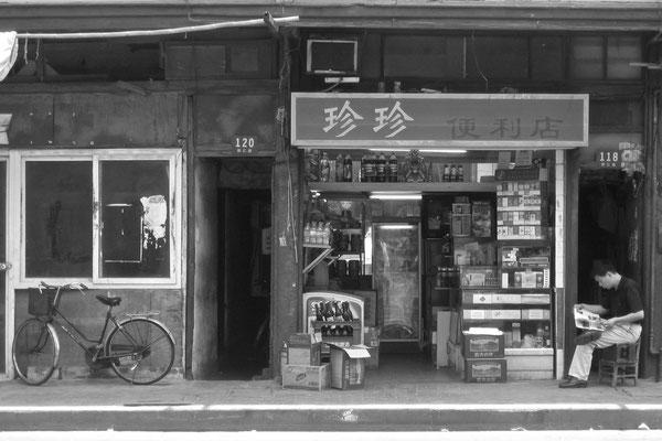 SHANGHAI, CHINA - 2002
