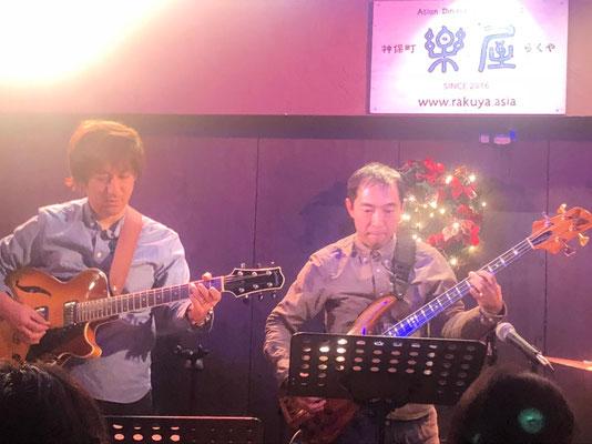 山田豪ギターと田丸智也ベース
