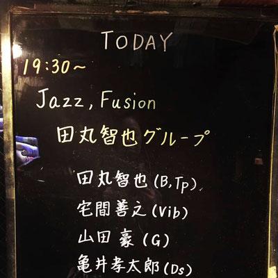 楽屋神保町 田丸智也グループのライブ案内
