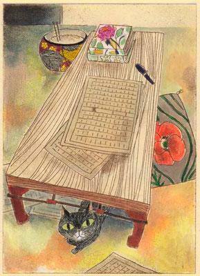 「吾輩は猫である」 夏目漱石著