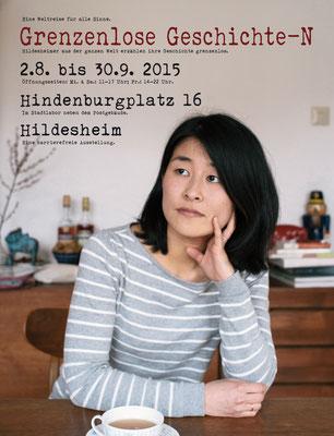 Grenzenlose Geschichte-n (2014-2015)