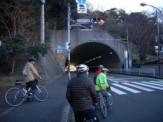 葉山隧道134号