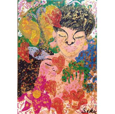 「穏やかな愛 みどりの日々」水彩・イラストボード