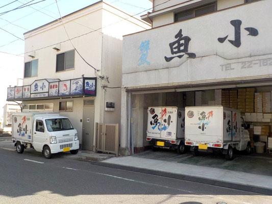 店舗およびガレージ