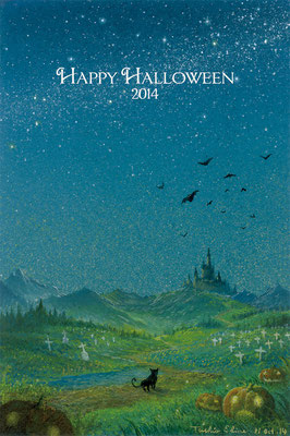 Happy Halloween Card.