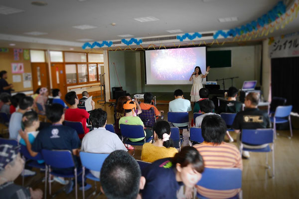 """At """"Okinawa chuo ikusein"""" (Welfare facility for disabled people)"""