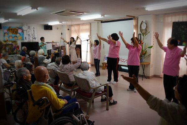 "At ""Cherub"" ( Nursing home for elderly people)"
