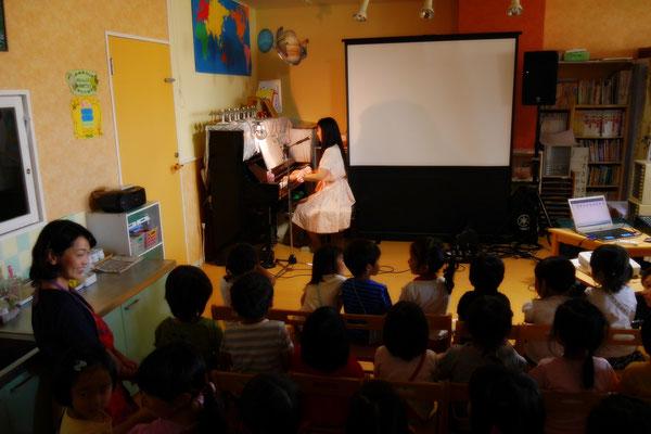 13th, 1:00 p.m. Kindergarten concert