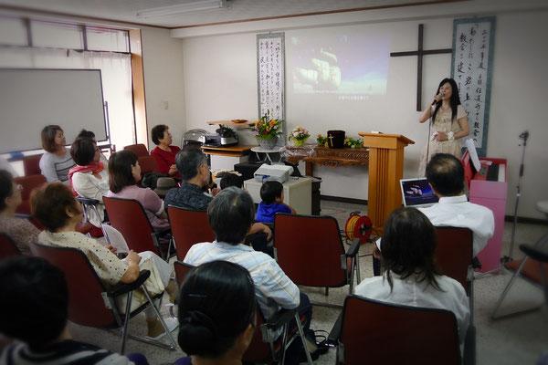 """At """"Awasezenrin baptist church"""""""