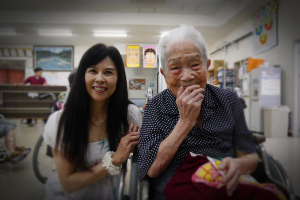 """At """"Airinen (Nursing home for elderly). Chihoko with 107 years oldest women. The oldest in this home."""