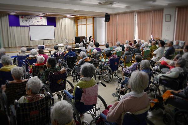 """At """"Airinen (Nursing home for elderly)"""