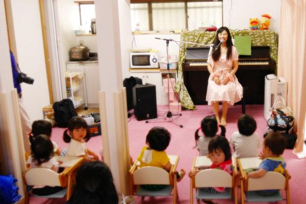 13th, 3:00 p.m. Kindernurse concert