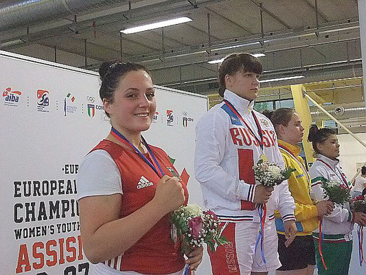 Valmire Mahmuti - Vize Europameisterin 2014 in der U-19-Klasse