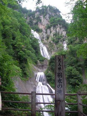 東川町。羽衣の滝