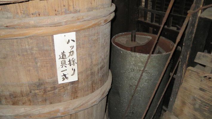 日本最古のハッカ蒸留器です。すごい!こんなことやってしぼっていたんですね