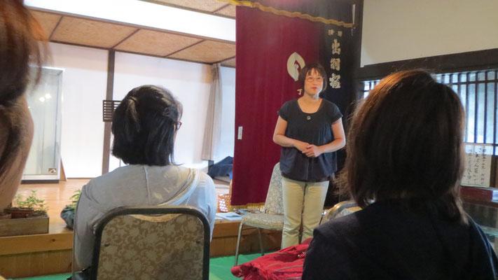 今回はアロマテラピーの教科書を書かれた和田先生とご一緒の旅でした