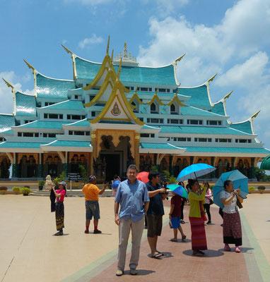Wat Pa Phu Kon, eine Tempelanlage in den Bergen, 125 km von Udon Thani entfernt