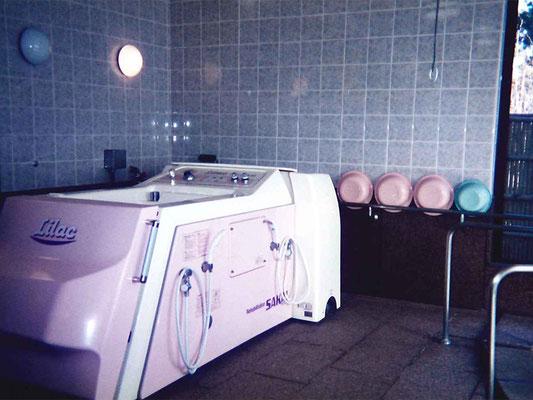機械浴槽(車椅子対応)