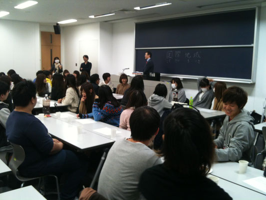 an international exchange class at toyo university abk college