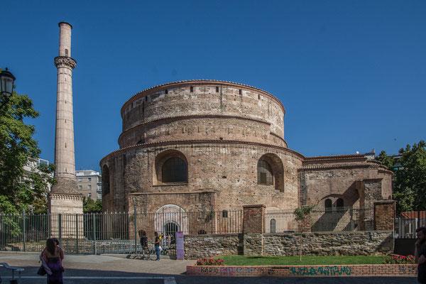 Galerius Rotunde