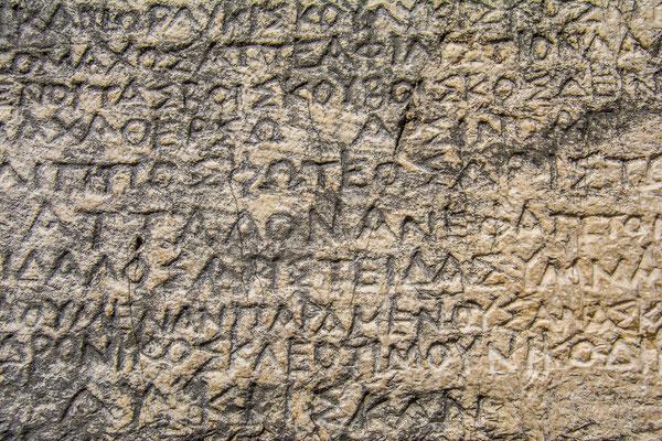 Ruinen von Butrint