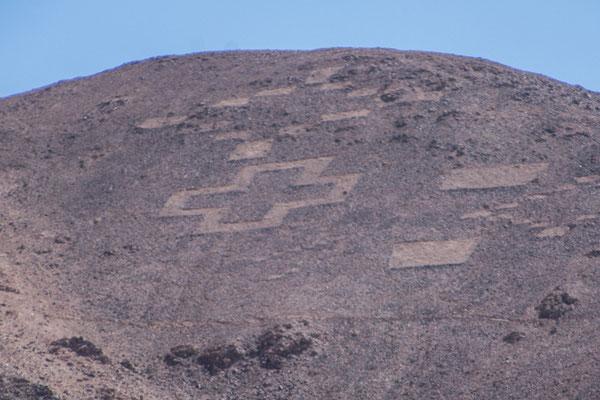 """Geoglyphen von """"Cerro Pintado"""", waren die Schweizer auch schon hier?"""