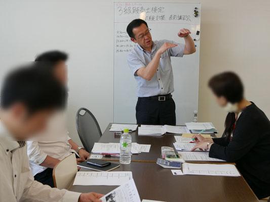 札幌 3級販売士 試験対策直前対策講座 風景