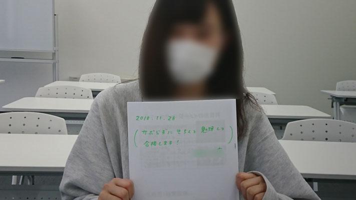 2級/3級リテールマーケティング検定・養成講習会 札幌国際大学様2