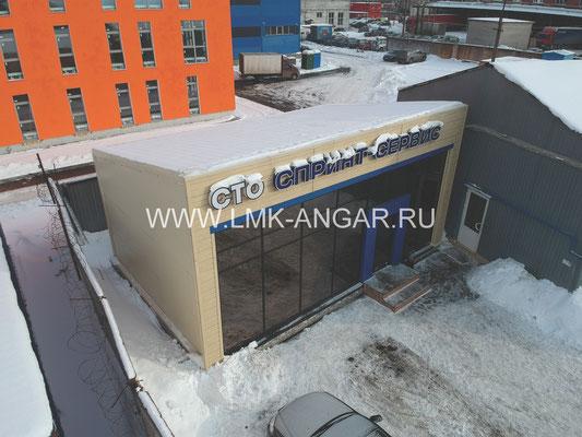 Модульный офис. Санкт-Петербург, ул. Кубинская.