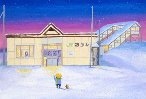 美しい北海道の風景画イラスト 水彩タッチアクリル 冬 駅までお出迎え