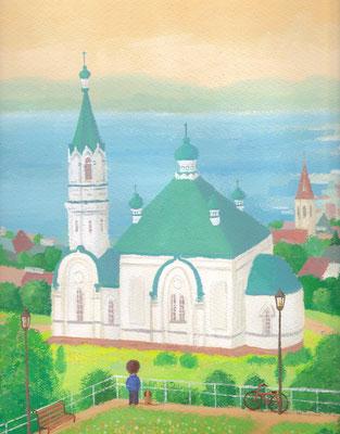 美しい北海道の風景画イラスト 水彩タッチアクリル 春 坂道の正ハリストス教会 函館市