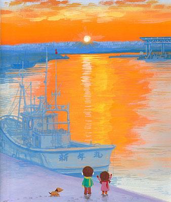 北海道の美しい海辺の風景画イラスト 水彩タッチ 冬 朝日が昇って 標津町