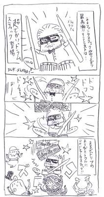 NEO Fantastic/2016.6.11『QUADROPHENIA』私的ツボ小ネタ〜ネオファン編〜