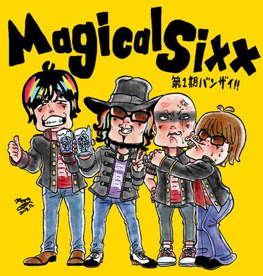 Magical Xixx /第1章 お疲れ様!!