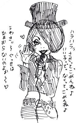 LOVE ME DO 灯りちゃんに山本リンダの「キリキリ舞い」を歌ってほしくて描いたラクガキ