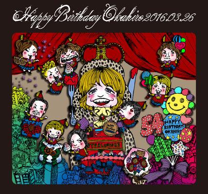 OKAHIRO/オカヒロさんお誕生日おめでとうイラスト2016